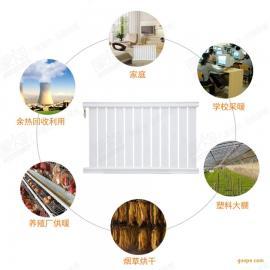 批量暖气片批发技术转让哪家实在太阳能超导供暖超导电暖气