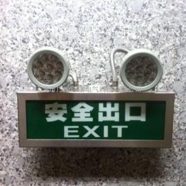 不锈钢防爆安全出口应急灯