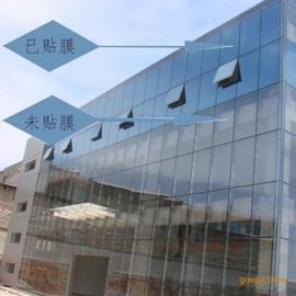 醒义股份建筑装饰玻璃膜节能8.5%