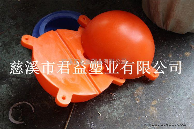 直径400内径20水上浮体,半体浮球批发