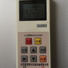 智能压力风速风量仪Auto2000,北京压力风速风量仪报价