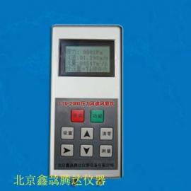 LTQ-2000压力风速风量仪,北京压力风速风量仪厂家直销