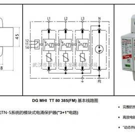 DGMHI80TNC385德国DEHN浪涌保护器80KA