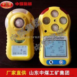 GAXT系列一氧化碳检测仪,供应GAXT系列一氧化碳检测仪