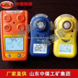 KP826一氧化碳检测仪,KP826一氧化碳检测仪质量优