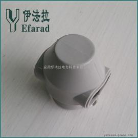 供应高压电容器绝缘护罩/电容器防鸟帽/电容器绝缘护套