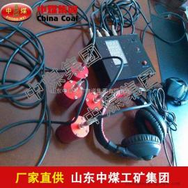 BESTO音频生命探测仪,BESTO音频生命探测仪新品上市