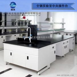 全钢中央实验台 实验室家具 实验室工作台 实验室操作台