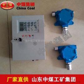 甲烷报警器,甲烷报警器促销中,甲烷报警器生产商