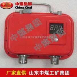 防护式综采支架数显测压表,防护式综采支架数显测压表畅销