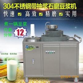 惠辉HH-112 304白口铁青石石磨豆乳机