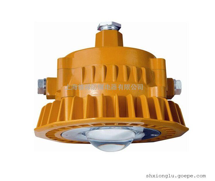 EPL01-40W防爆LED平台灯