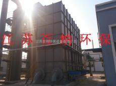 蓄热式氧化炉RTO