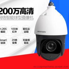 海康威视萤石C6无线语音对讲声控云台摄像机
