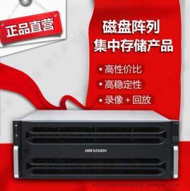 海康威视DS-A80216S(单电)16盘位磁盘阵列