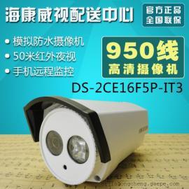 海康威视高清网络摄像机DS-2CD3T20D-I3