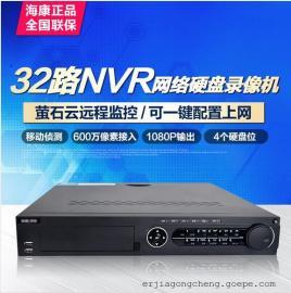 海康威视 32路网络硬盘录像机DS-7932N-E4