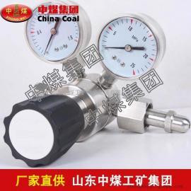 气瓶减压器,气瓶减压器量大从优,气瓶减压器火爆上市