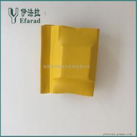厂家定制热缩母排接头盒 铜排接头绝缘盒
