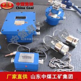 矿用自动洒水降尘装置,矿用自动洒水降尘装置中煤直销