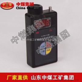 甲烷氧气两参数报警仪,甲烷氧气两参数报警仪工作原理
