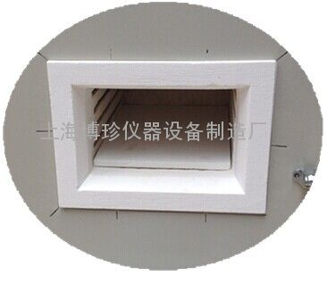 BZ-2.5-12TP陶瓷纤维马弗炉,箱式电阻炉,陶瓷纤维炉膛