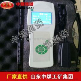 5合1PM2.5检测仪,5合1PM2.5检测仪供应商