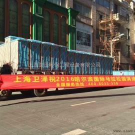 2016哈尔滨马拉松移动厕所出租 马拉松移动厕所供应商