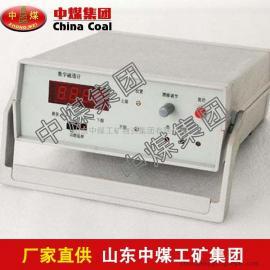 数字磁通计,数字磁通计价格低,数字磁通计厂家直销