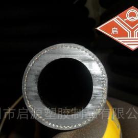 青岛胶管厂供应耐磨胶管,喷砂管,启源塑胶