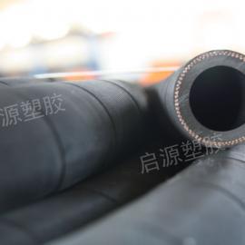 青岛喷砂耐磨橡胶管,耐磨喷砂胶管 防静电,启源塑胶