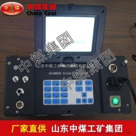GH-60E型烟尘烟气检测仪,优质烟尘烟气检测仪