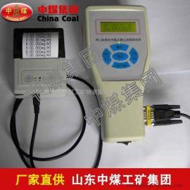PC-3A粉尘测量仪,PC-3A粉尘测量仪新品上市