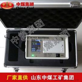 甲醛检测仪,优质甲醛检测仪,甲醛检测仪结构,甲醛检测仪生产