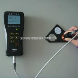 涡流电导仪FD-102数字便携式FD102电导率仪导电仪