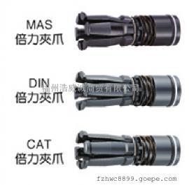 倍力式主轴拉爪 BT40-45 9106V-03