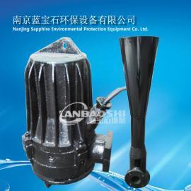 潜水射流曝气机工作原理及沉水式曝气效果