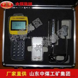 YDJ-2000滤纸式烟度计,供应滤纸式烟度计