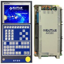 海天注塑机AK580电脑主板海天注塑机AK580电脑IO板