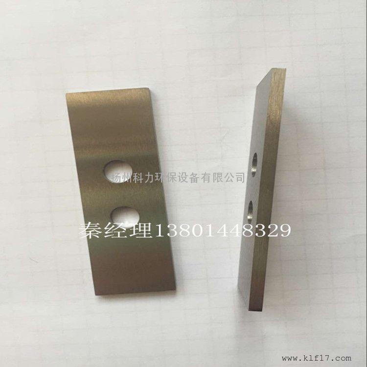 科力方牌 N80标准腐蚀试片 金属腐蚀试片 厂家直销