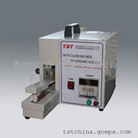 纺织品摩擦色牢度仪、耐摩擦色牢度测试仪