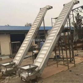 PVC防滑爬坡机带裙边皮带式提升输送机散粮爬坡裙边输送机