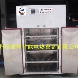 原料性能测试专用小型烤箱 精密实验室烘烤箱 小型干燥箱