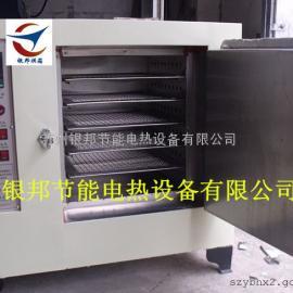仪器仪表专用小型烤箱 五金件清洗烘干小型烘箱 精密小型烘箱