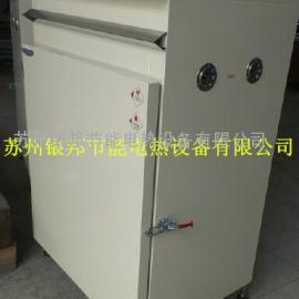科研实验室专用烤箱 精密小型烘烤箱 实验室专用精密烤箱