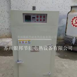 工矿企业做实验专用烘箱 样品检测试验烘烤箱 小型干燥箱