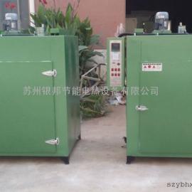 外接氮气型充氮烘箱 小型充氮干燥箱 小型充氮烘烤箱