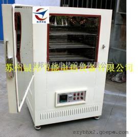 教育实验室专用烤箱 精密实验室烘烤箱 小型自动恒温烘烤箱