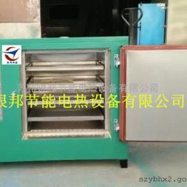 小型电焊条干燥箱 电焊条专用烘干箱 智能恒温电焊条烘烤箱