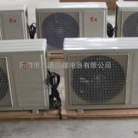 壁挂式2P防爆空调如何安装